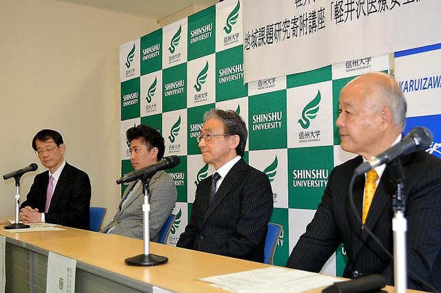 軽井沢病院の名誉院長に就任した藤田敏郎氏(右から2人目)と町、信大、東大の関係者=長野県軽井沢町
