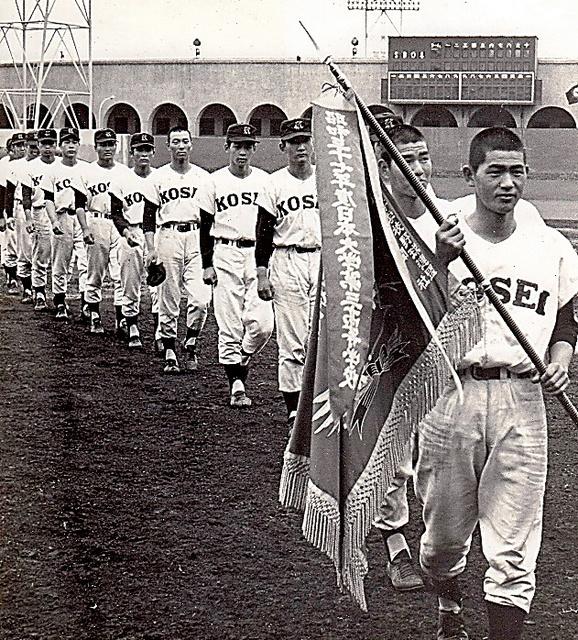 春季東京都高校野球大会で優勝した佼成学園。優勝旗をもつ吉原晴夫主将=1963年5月5日、東京・神宮第2球場、吉原さん提供