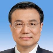 李克強首相(中国政府提供)