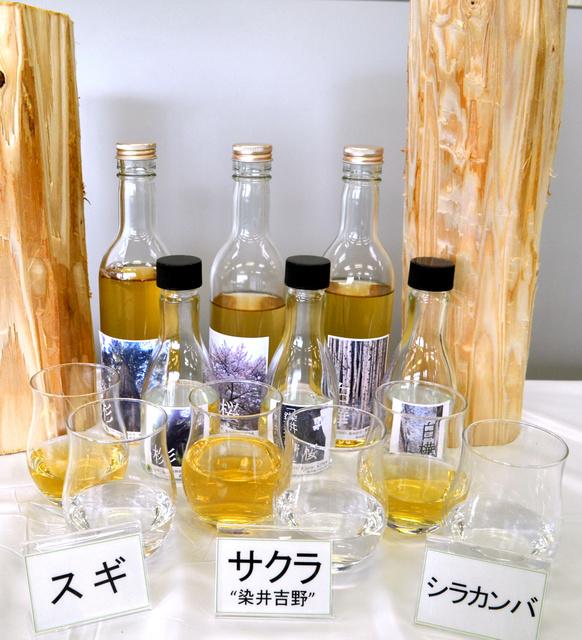 世界初の「木のお酒」?香りと味...