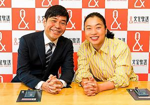 いとうあさこ(右)とアシスタントの砂山圭大郎アナウンサー