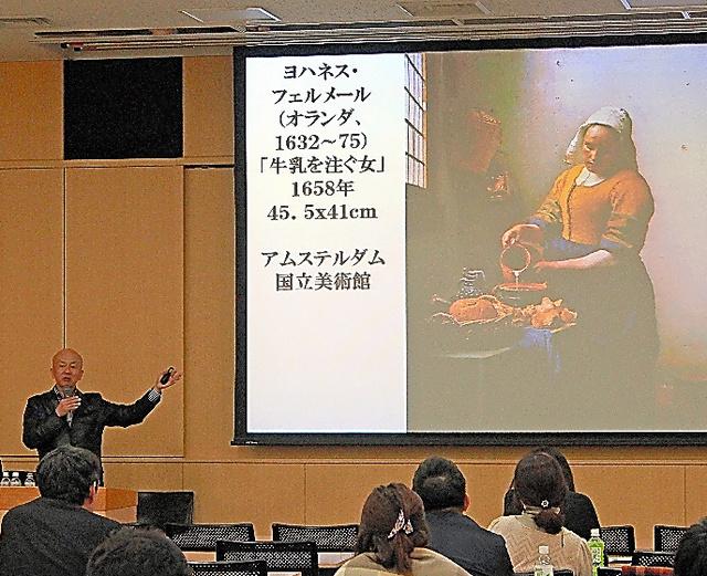 木村泰司さんによる美術講座。フェルメールなどの作品画像をふんだんに使う=東京都大田区