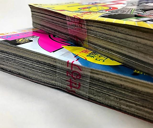 雑誌にはられた立ち読み防止のテープ。体験の共有とビジネスのバランスは現実社会でも難しい……