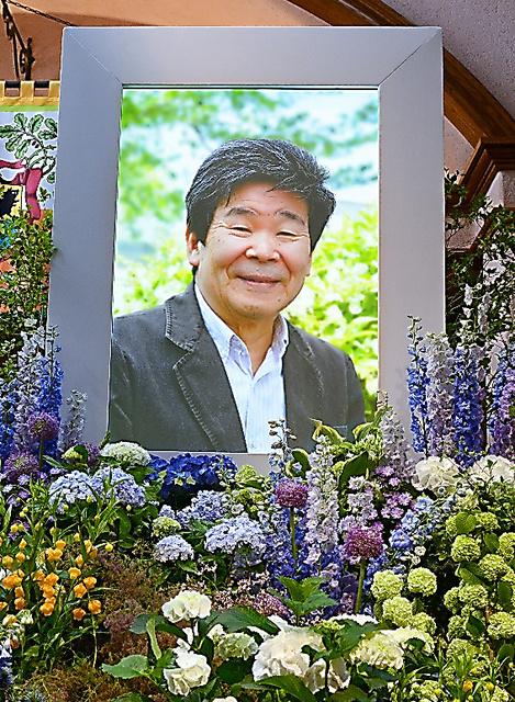 「高畑勲 お別れの会」が15日に三鷹の森ジブリ美術館(東京都三鷹市)で開かれた=スタジオジブリ提供