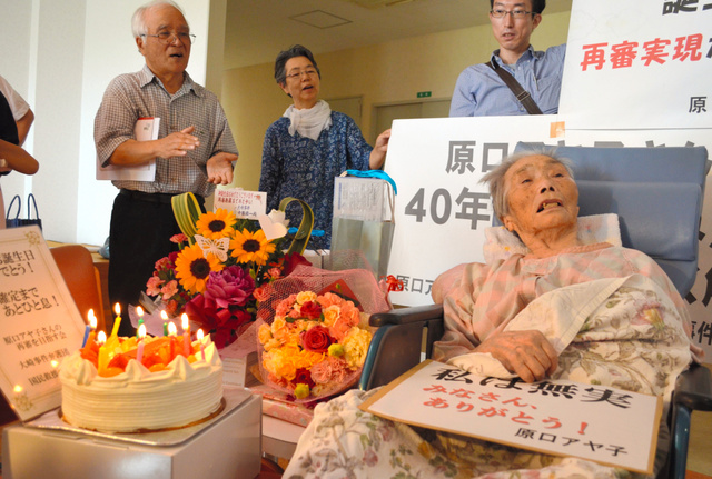 弁護士や支援者に囲まれ、一足早く91歳の誕生日を祝ってもらう原口アヤ子さん(右)=県内の病院、大久保真紀撮影