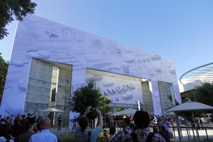 (写真1)WWDCが開催された、米カリフォルニア州サンノゼにあるサンノゼ・コンベンションセンター