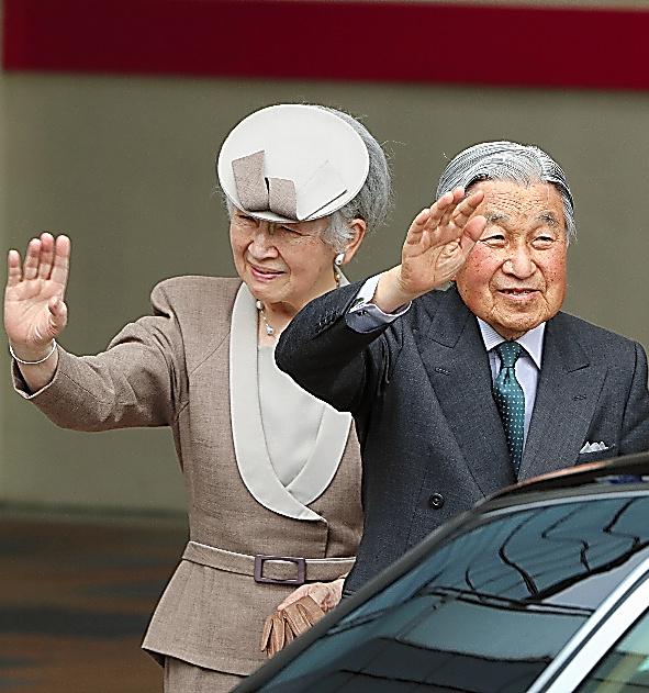 JR郡山駅に到着した天皇、皇后両陛下=9日午後1時9分、福島県郡山市、嶋田達也撮影