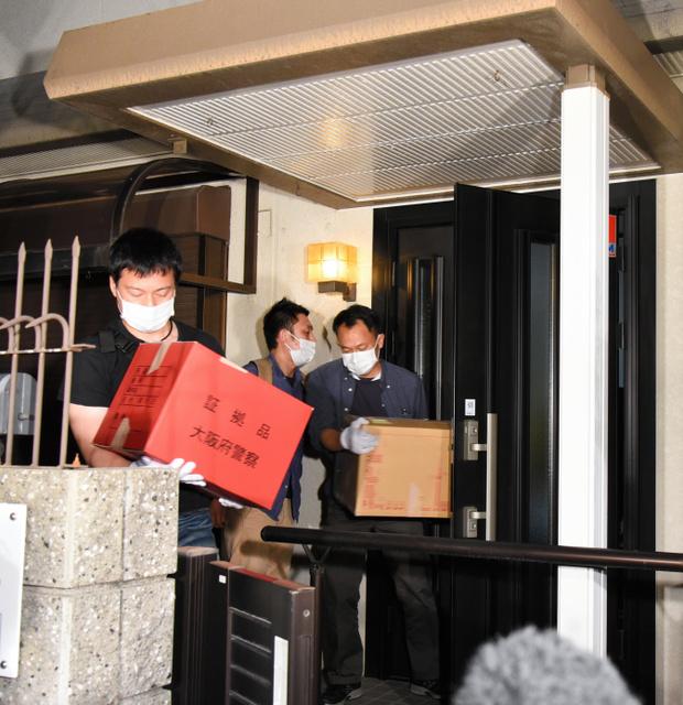 西成の民泊を拠点にオレオレ詐欺を行っていた「かけ子」の3人が逮捕される  [617981698]->画像>7枚