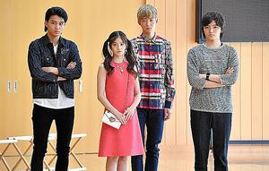 「C5」の5人中4人。演じるのは中田圭祐、今田美桜、鈴木仁、濱田龍臣(左から)