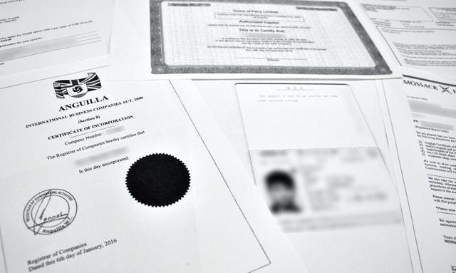 パナマ文書、新たに120万件 メッ...