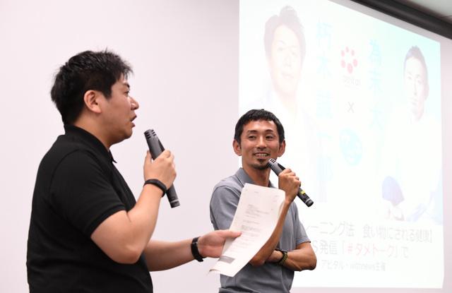 対談する為末大さん(右)と朽木誠一郎さん=2018年6月12日、東京都渋谷区、諫山卓弥撮影