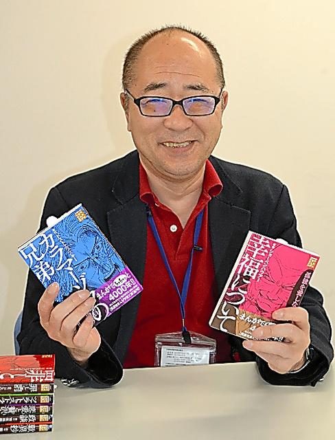 講談社まんが学術文庫の編集長の石井徹さん