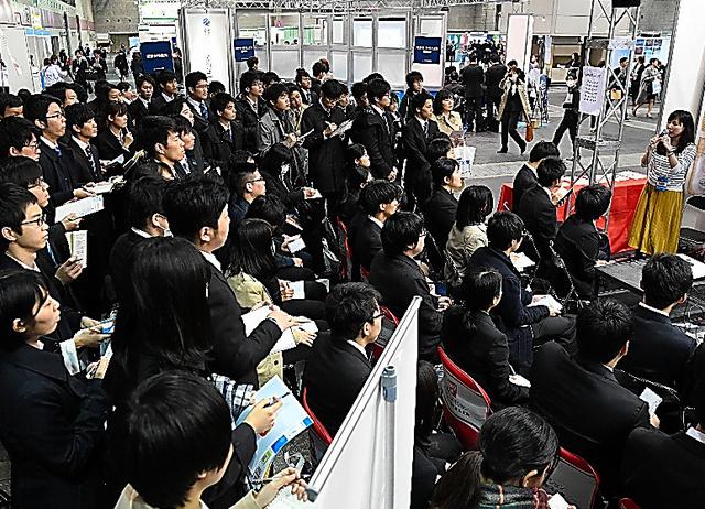 今年の合同会社説明会。新卒一括採用の就職市場が続く=3月1日、大阪市住之江区