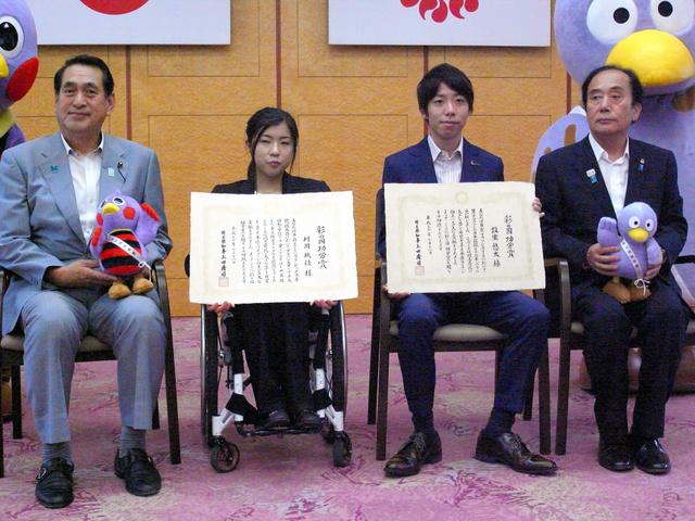 彩の国功労賞を受けた村岡桃佳選手(中左)と設楽悠太選手(中右)=2018年7月18日、さいたま市浦和区の知事公館