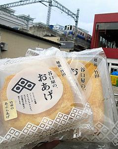 谷口屋のおあげ@JR福井駅