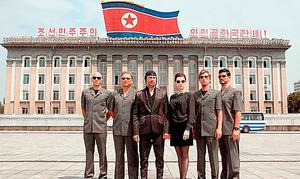 「北朝鮮をロックした日 ライバッハ・デイ」