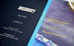 トライセラトップスとゴーイング・アンダー・グラウンドのシングルCDの曲目