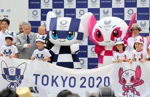 未来+永遠…名前は「ミライトワ」、東京五輪マスコット