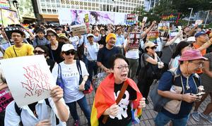 杉田水脈議員の発言「差別だ」「まず謝罪を」 抗議デモ