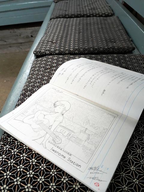 待合室に置かれていた駅ノート。どんな思いを込めたのだろう=秋田県北秋田市