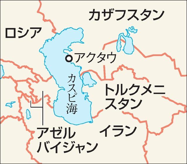 カスピ海と沿岸5カ国の地図