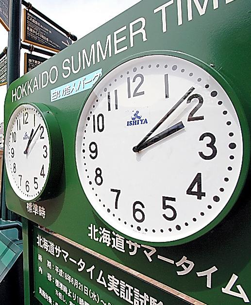 北海道では2004年から3年間、サマータイムの導入実験が行われた=2006年7月、札幌市