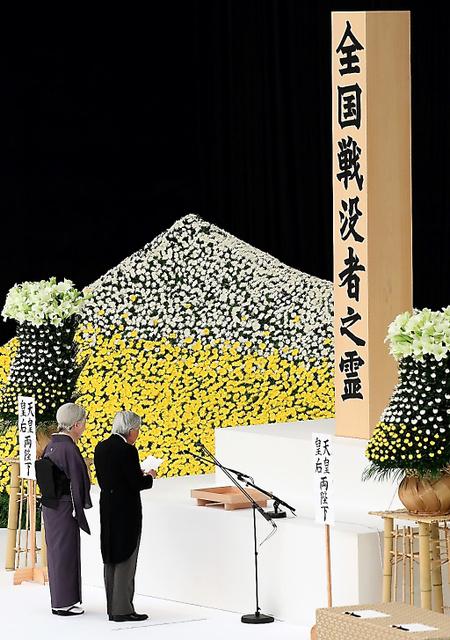全国戦没者追悼式で「おことば」を述べる天皇陛下と皇后陛下=15日午後0時2分、東京都千代田区、嶋田達也撮影