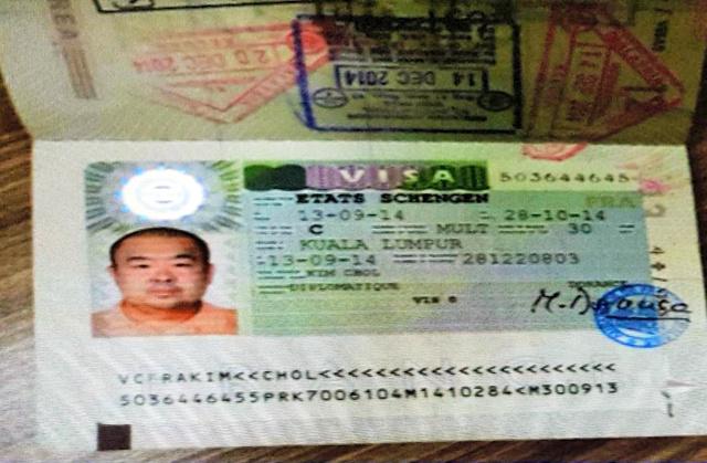 正男氏が殺害された時に持っていた旅券のビザ欄。欧州各国に滞在できる「シェンゲン・ビザ」を持っていた=関係者提供