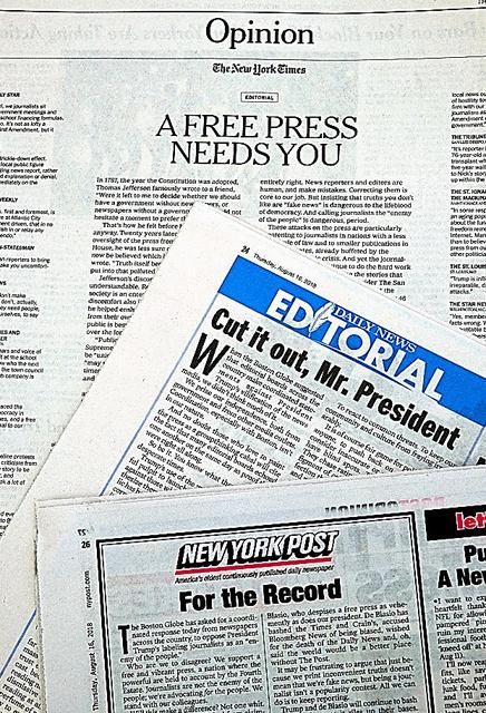 報道の自由の重要性を訴える社説を掲げた16日付のニューヨークの新聞
