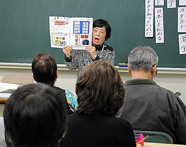 自主夜間中学「札幌遠友塾」の国語の授業=札幌市立向陵中