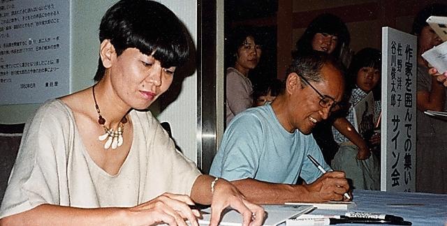 佐野洋子さんと参加した読者との交流の集いで。小学生のファンも来たという=1983年、本人提供