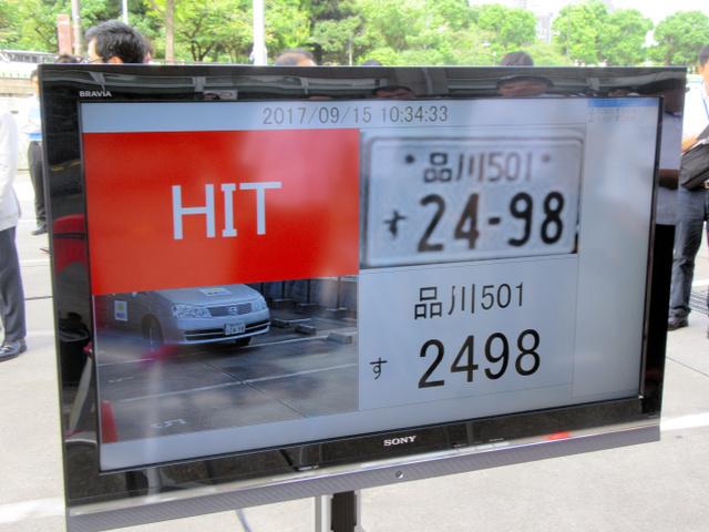 ナンバープレートの自動判別システム。データベースと照合し、車検切れがわかればパソコン画面に「HIT」の文字が出る(国土交通省提供)