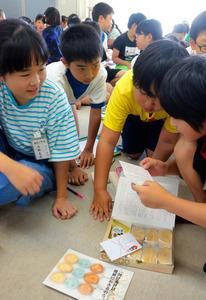 静岡)田沼の「ワイロ最中」、小学生がリニューアル担当