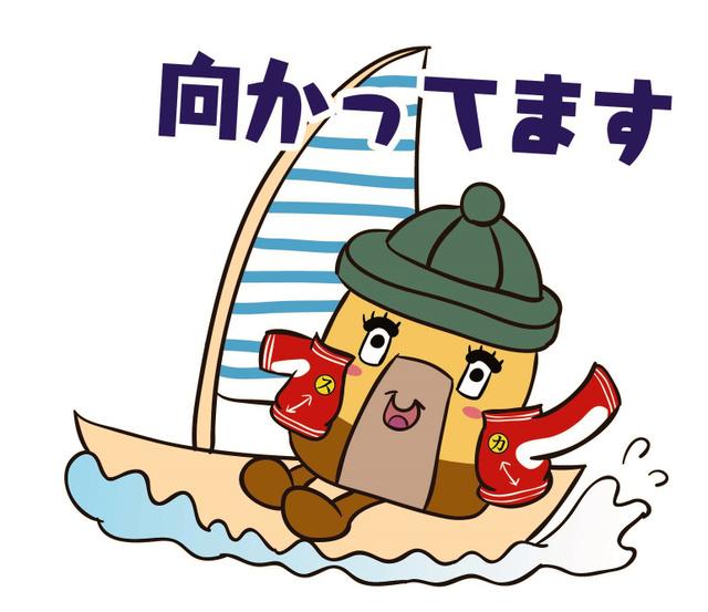 発売された「逸見エモン」のLINEスタンプ=横須賀市提供