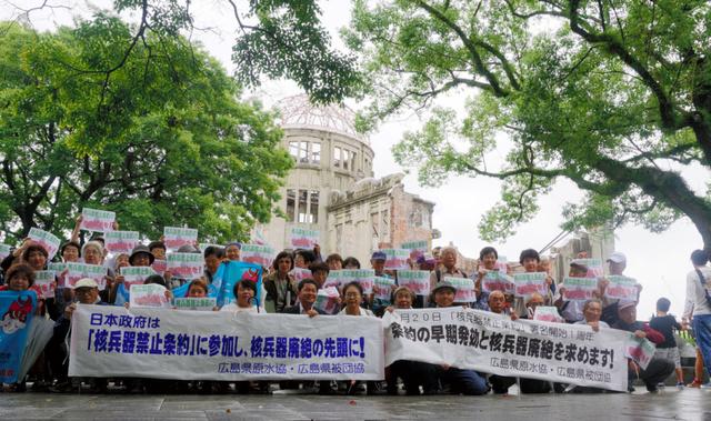 核兵器禁止条約の早期発効を求め、原爆ドーム前に集まった市民=15日、広島市中区