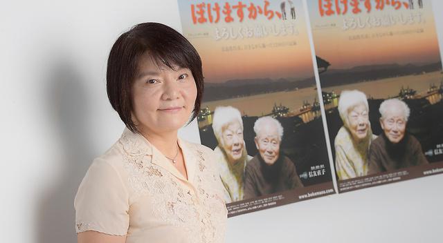 ドキュメンタリー映画「ぼけますから、よろしくお願いします。」を撮った信友直子さん=山本和生撮影