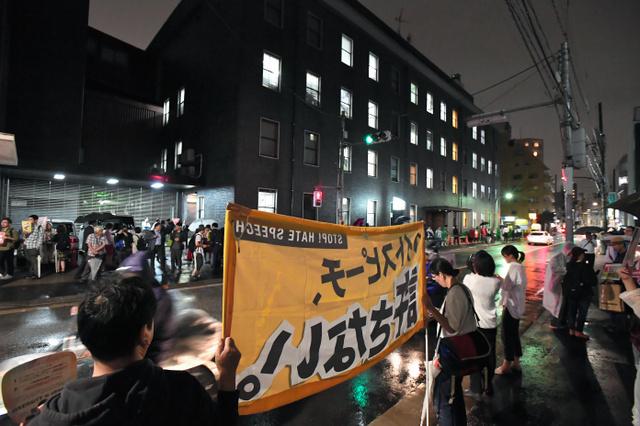 月刊誌「新潮45」の記事に抗議するため、新潮社前に集まった人たち=2018年9月25日午後7時25分、東京都新宿区、仙波理撮影