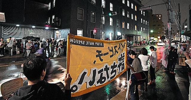 月刊誌「新潮45」の記事に抗議するため、新潮社前に集まった人たち=25日午後7時25分、東京都新宿区、仙波理撮影