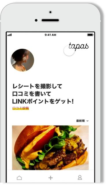 開発中のグルメレビュープラットフォーム「TAPAS」のイメージ画像(LINE提供)