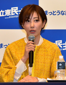 立憲が亀石弁護士の擁立を発表 参院大阪、他党は警戒