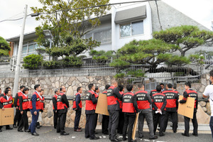 兵庫・神戸の「詐欺」おすすめ弁護士一覧|無料相 …