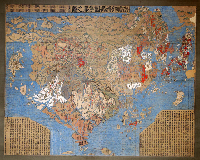 中央にインド、東に日本 江戸期...
