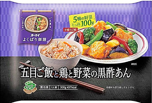 オーマイ よくばり御膳 五目ご飯と鶏と野菜の黒酢あん(日本製粉)380円前後