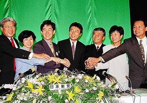 (平成とは 取材メモから:56)新党という挑戦:12 自民連立か、非自民か