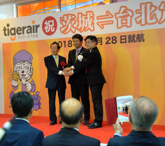 台北線の定期化を祝う式典には、台北駐日経済文化代表処の謝長廷代表(奥左端)も駆けつけた=茨城県小美玉市の茨城空港