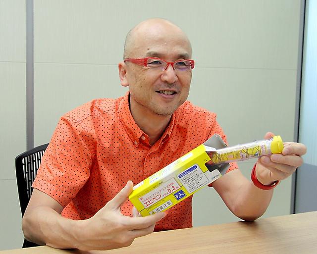 突然、魚が食べられない まさかのアニサキスアレルギー:朝日新聞デジタル