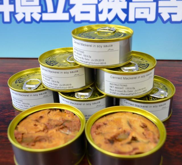 宇宙日本食「サバ醬油(しょうゆ)味付け缶詰」