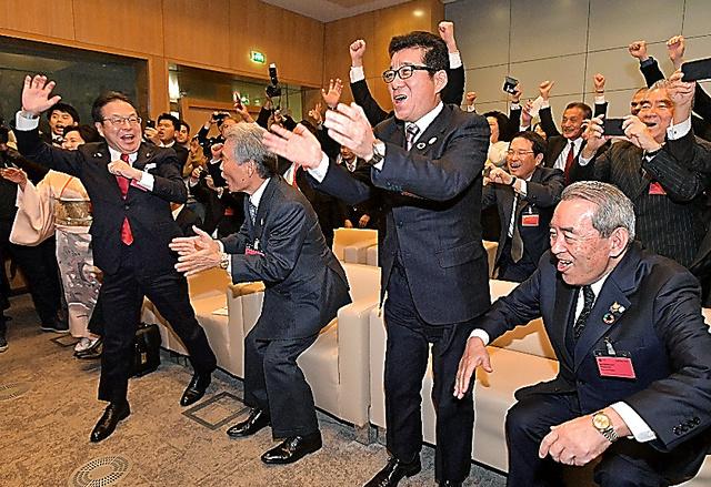 2025年の万博開催地が大阪に決まり、喜ぶ大阪府の松井一郎知事(手前右から2人目)ら=23日、パリ、遠藤真梨撮影