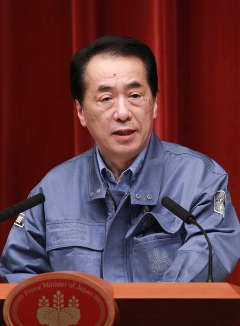 福島第一原発の事故について、「冷静に行動を」などと国民に要請した菅直人首相=2011年3月15日、首相官邸