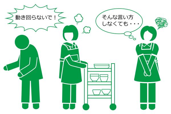 イラスト・シマダユミコ